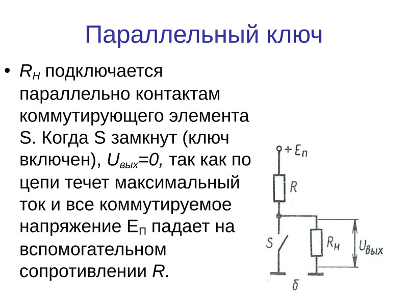 депрессий транзисторный ключ на фотодиоде узнать стоит вообщесигналка