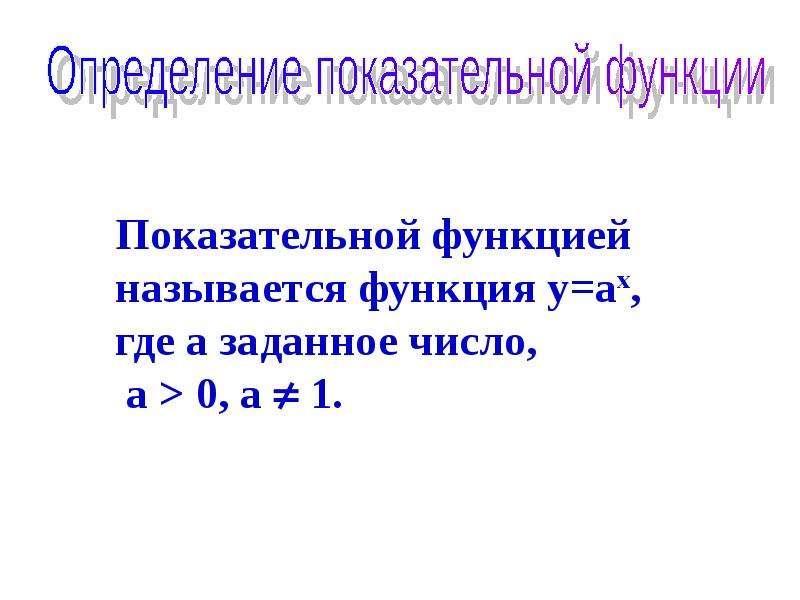 21. 03. 08 Классная работа