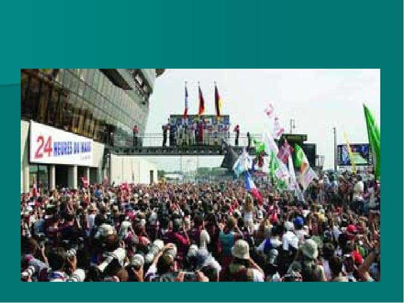 Профилактика образования толпы, основы работы с толпой, рис. 11