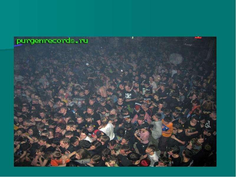 Профилактика образования толпы, основы работы с толпой, рис. 14