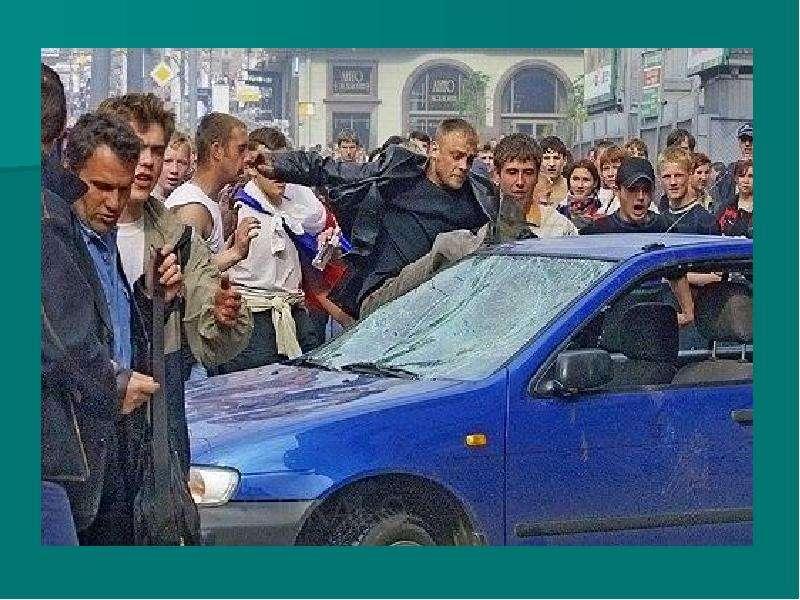 Профилактика образования толпы, основы работы с толпой, рис. 18