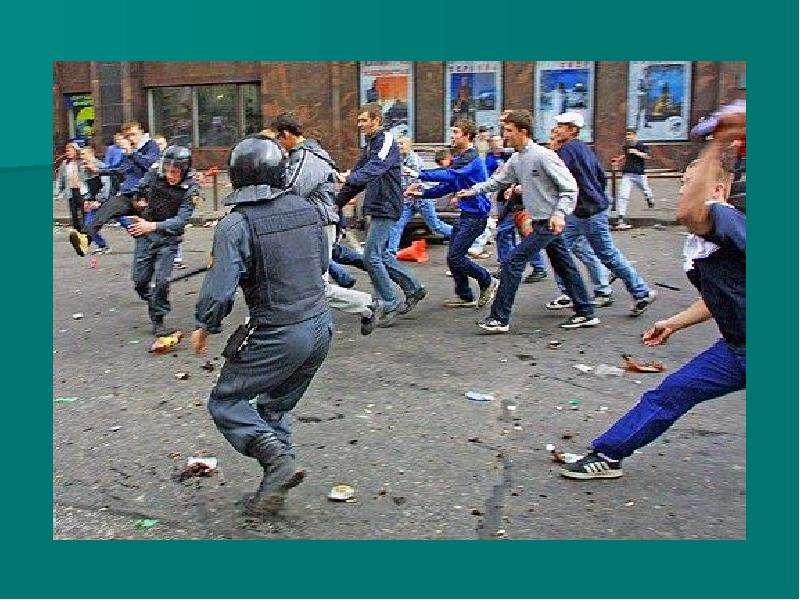 Профилактика образования толпы, основы работы с толпой, рис. 19