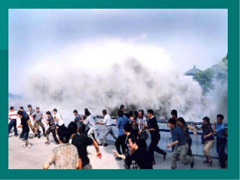Профилактика образования толпы, основы работы с толпой, рис. 22