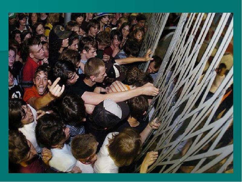 Профилактика образования толпы, основы работы с толпой, рис. 24