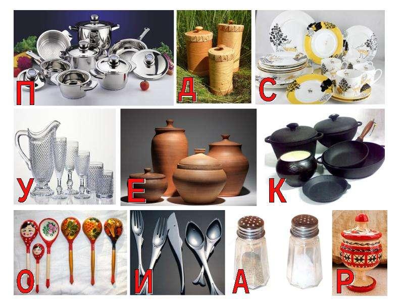 Презентация Конструкция и декор предметов народного быта, труда