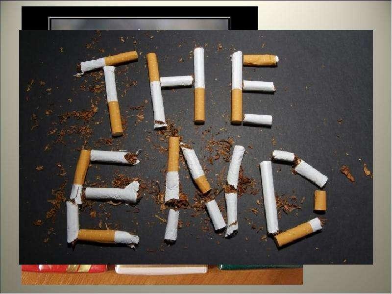 Курение. Заболевания курильщиков, слайд 11