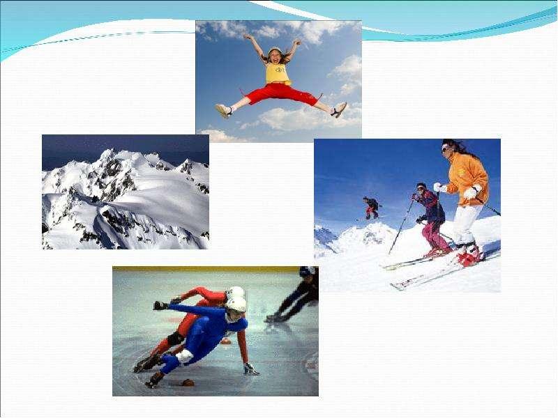 Что такое здоровье и от чего оно зависит, слайд 14