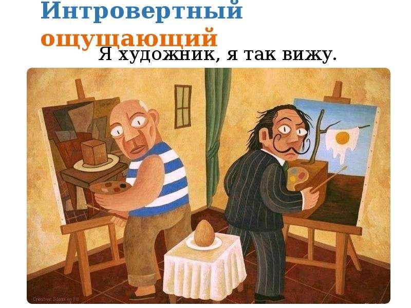 Картинки на которых художники которые рисует рубка выбор