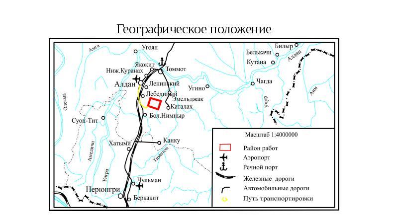 Проект бурения поисковых скважин на россыпи золото ручья Перевальный, слайд 2
