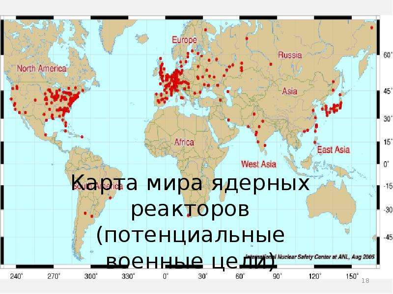 Карта мира ядерных реакторов (потенциальные военные цели)