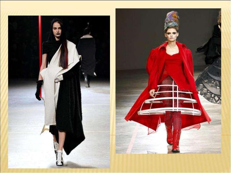 Методы проектирования в дизайне одежды, слайд 10