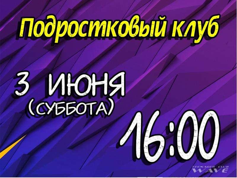 Молитвенный час. За реформацию церкви в Украине, слайд 4