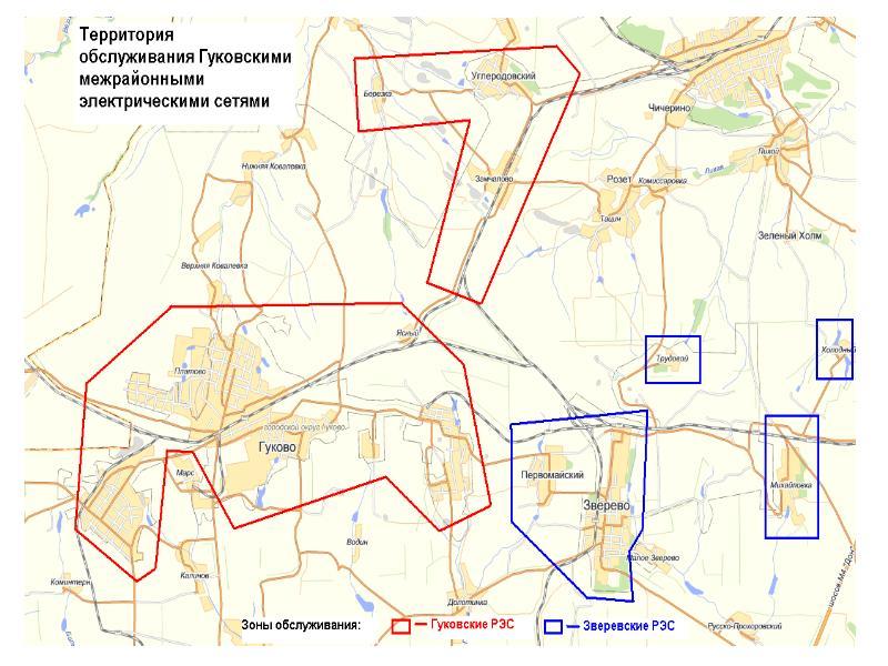 Проект электроснабжения и модернизация электрооборудования участка в условиях филиала АО «ДОНЭНЕРГО», слайд 2