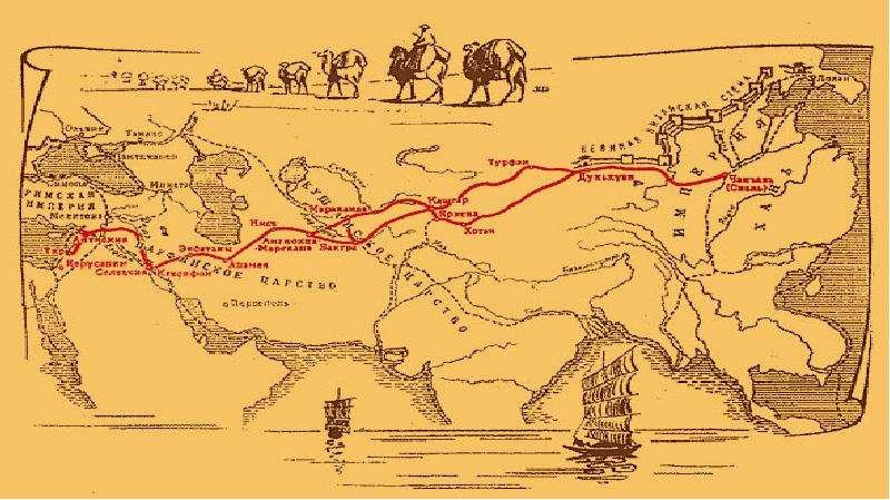 Доставка даркнет история шелкового пути hidra браузер тор для мас hyrda