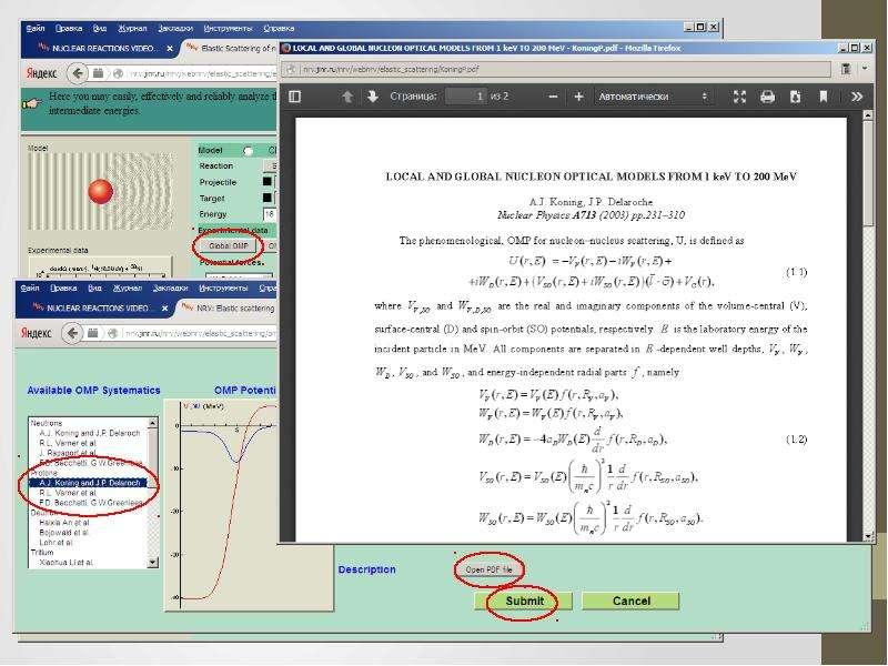 Оптическая модель упругого рассеяния, слайд 15
