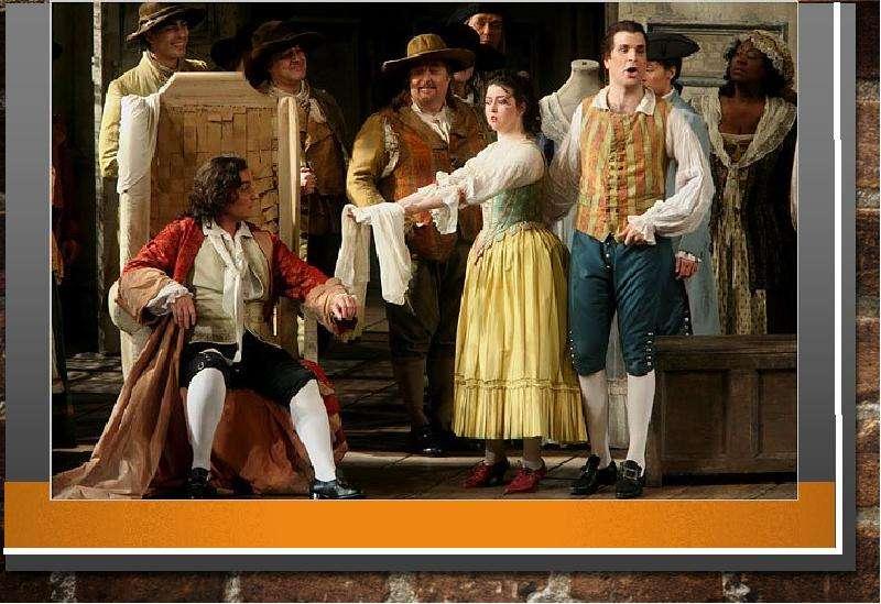 Вольфганг Амадей Моцарт. Опера «Свадьба Фигаро», слайд 14