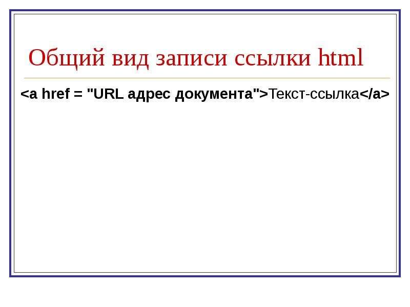 все о создании динамического сайта php