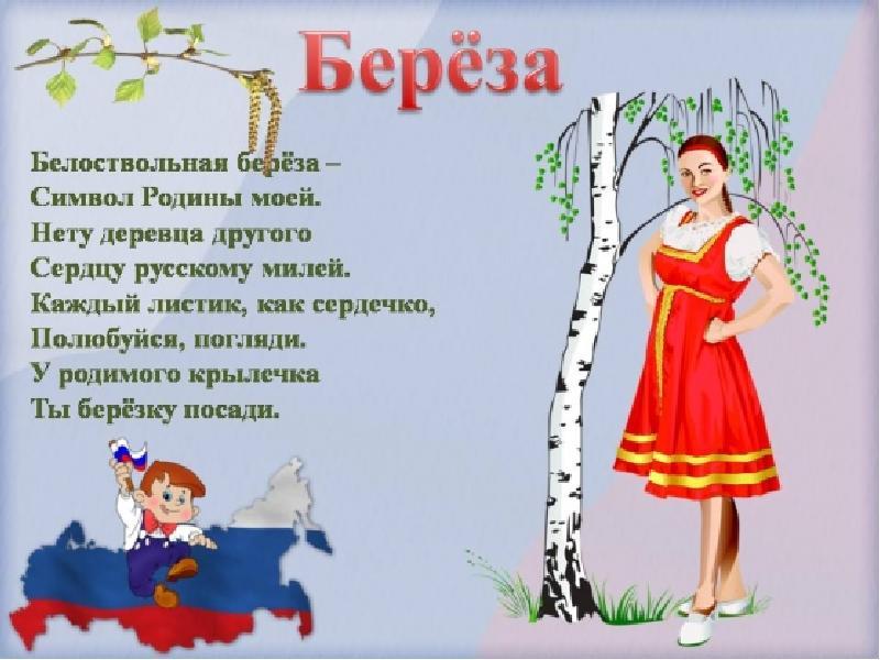 чем азбука маленького россиянина в картинках указывает сильную взаимосвязь