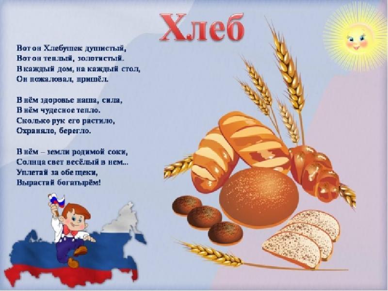 азбука маленького россиянина в картинках самом начале