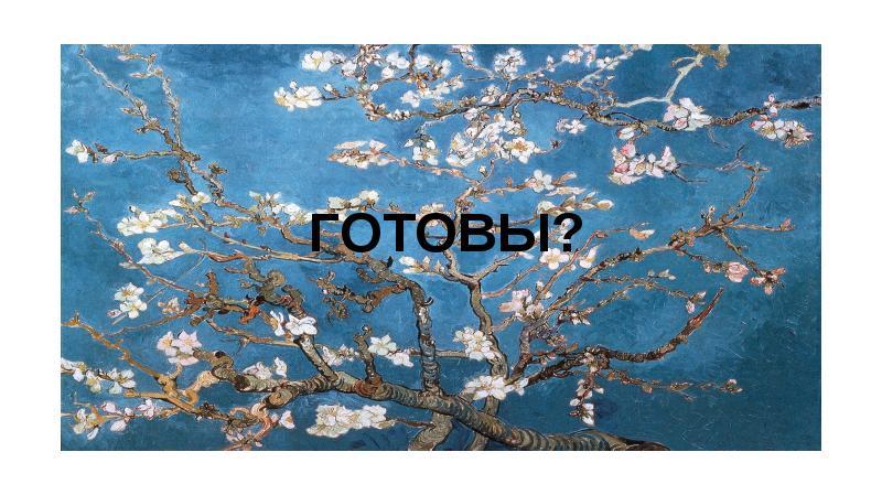 КВН («Клуб весёлых и находчивых»), слайд 11