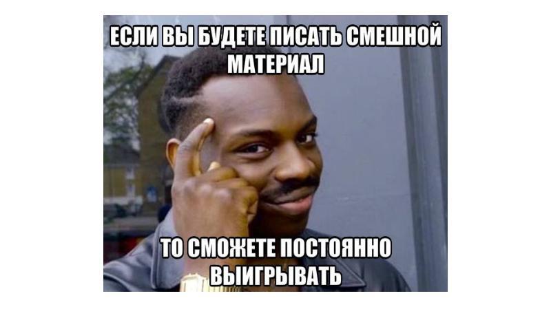 КВН («Клуб весёлых и находчивых»), слайд 19