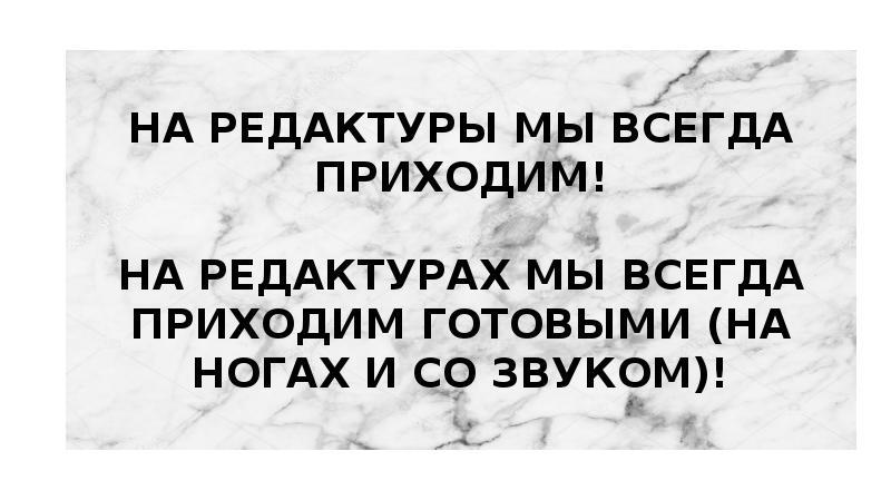 КВН («Клуб весёлых и находчивых»), слайд 24