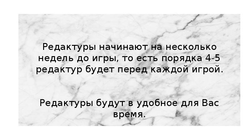 КВН («Клуб весёлых и находчивых»), слайд 25