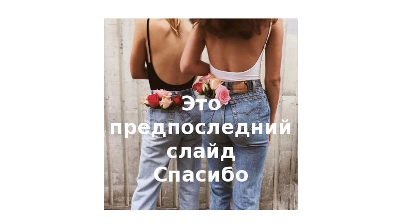 КВН («Клуб весёлых и находчивых»), слайд 33