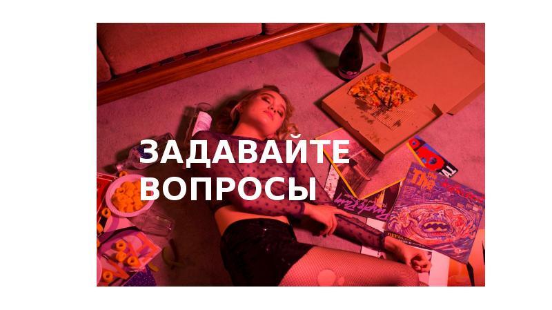 КВН («Клуб весёлых и находчивых»), слайд 34