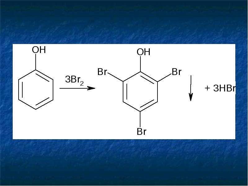 Испытания на подлинность препаратов органической природы, слайд 10