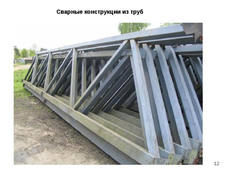 Чертеж узла металлической строительной фермы, слайд 12