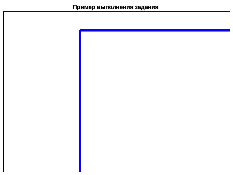 Чертеж узла металлической строительной фермы, слайд 3