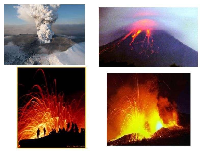 Извержение вулканов, рис. 2