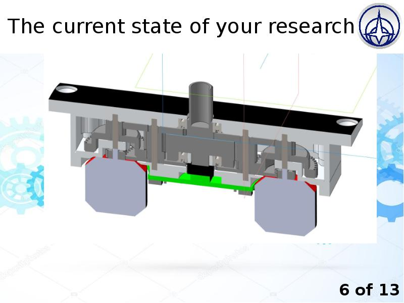 Серво привод с электромеханическим распором, слайд 6