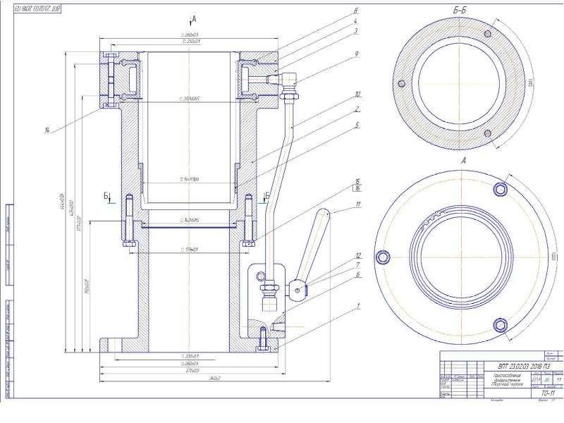 Разработка технологии ремонта гильз цилиндров дизельных двигателей, слайд 28