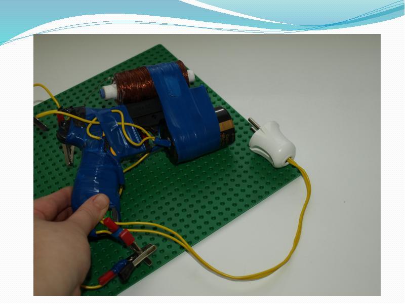 Пушка Гаусса, или Электромагнитный ускоритель масс (ЭМУМ), слайд 2