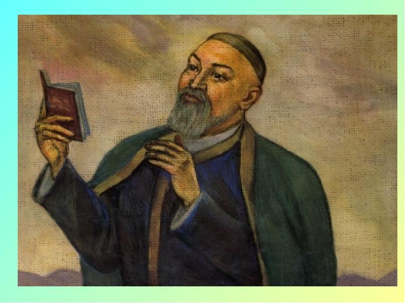 Абай Кунанбаев. Слова назидания, слайд 16