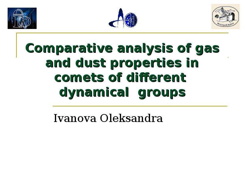 Comparative analysis of gas and dust properties in comets of different dynamical groups