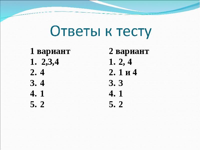 Урок обобщения и систематизации знаний по теме «Дифференциальные уравнения», слайд 7