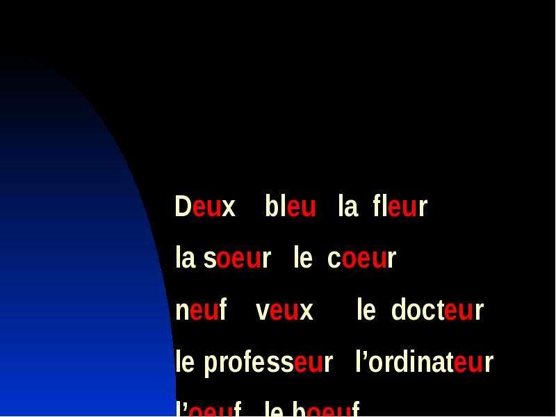 Deux bleu la fleur la soeur le coeur neuf veux le docteur le professeur l'ordinateur l'oeuf le boeuf