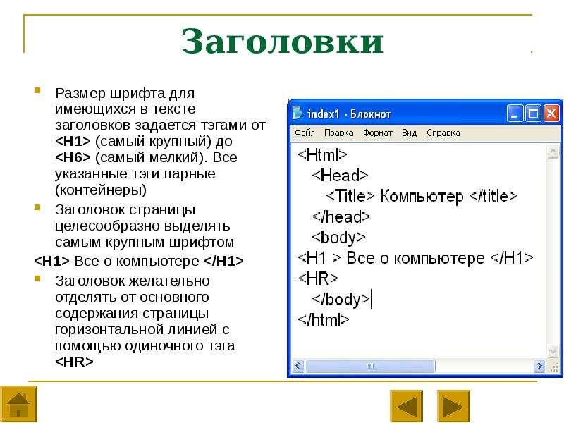Создание сайтов в текстовом редакторе ростов жкх сайт для управляющих компаний