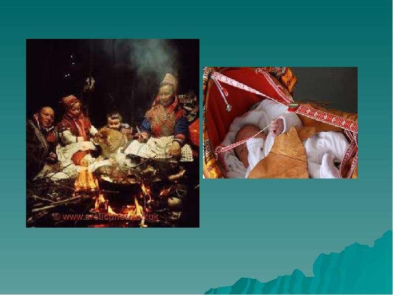 Жизнь и традиции северного народа, рис. 16
