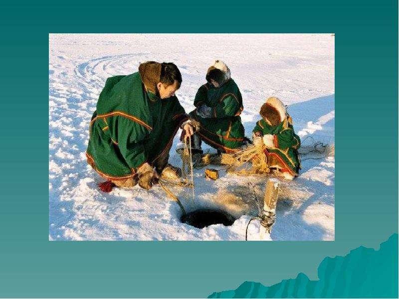 Жизнь и традиции северного народа, рис. 5