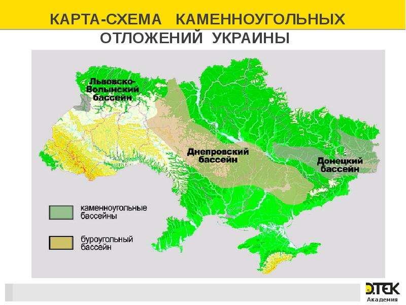 Карта-схема каменноугольных отложений Украины