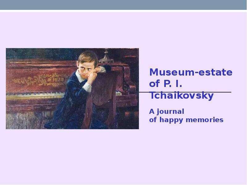 Сопоставительное исследование языков и культур в переводческой коммуникации, слайд 13