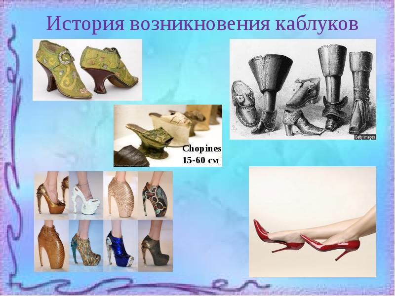 картинки вред каблуков