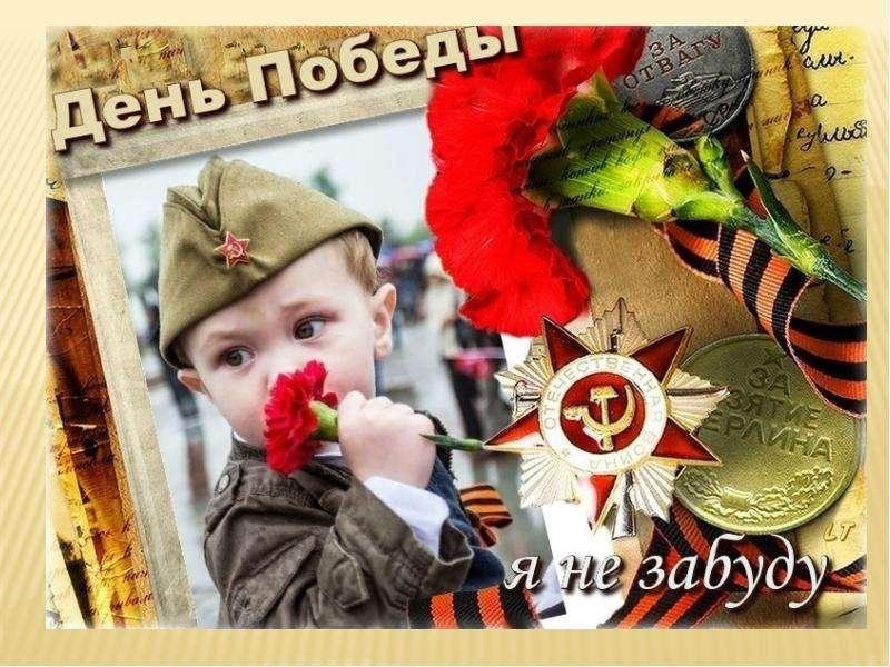 Прапрадедушка Трухин Иван Павлович, слайд 2