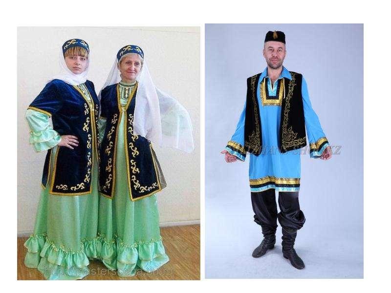 сделать, татары национальный костюм фото мужской и женский день