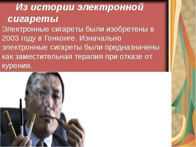 Электронная сигарета одноразовая вред или польза весовой табак оптом