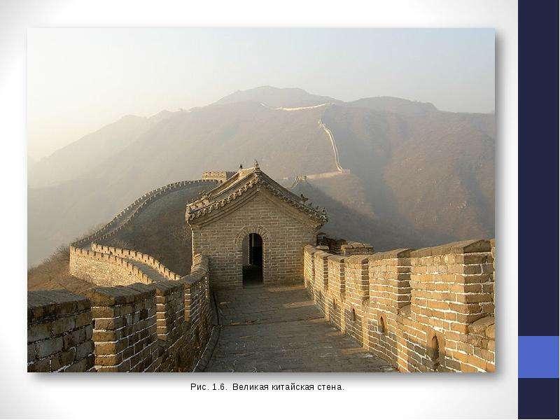 Художественная культура Древнего Китая, рис. 21